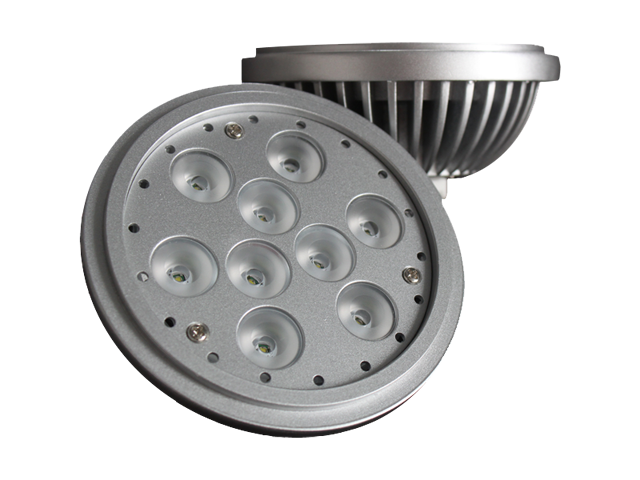 MR111 LED 23W chip CREE